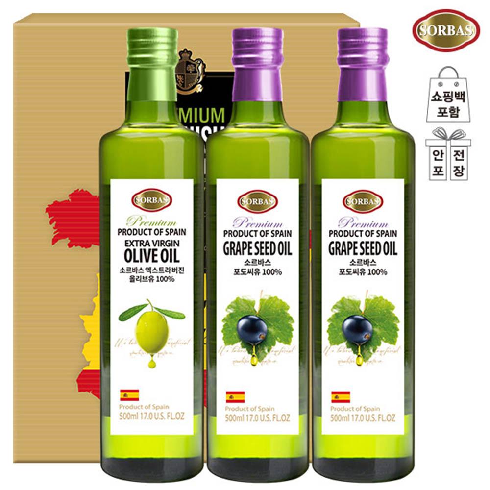 (스페인직수입)소르바스 올리브유 포도씨유2P(3종)