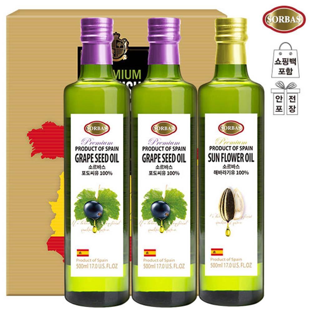 (스페인직수입)소르바스 포도씨유2P 해바라기유(3종)