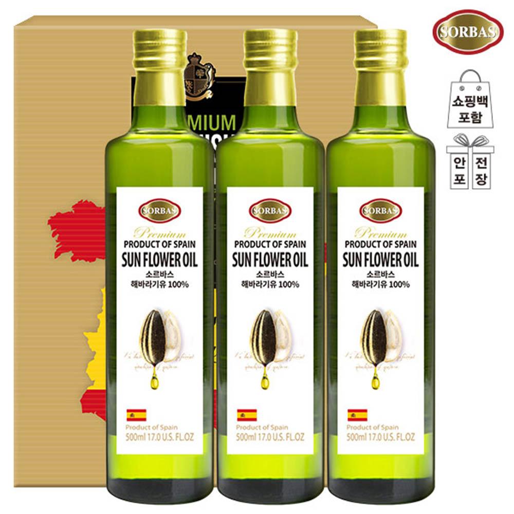 (스페인직수입)소르바스 해바라기유3P(3종)