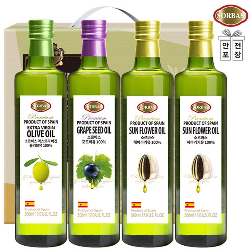 (스페인직수입)소르바스 올리브유 포도씨유 해바라기유2P(4종)
