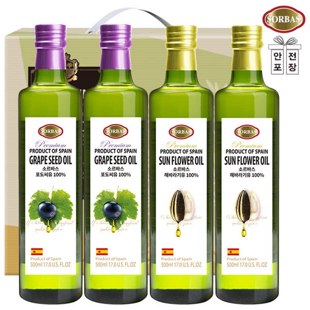 (스페인직수입)소르바스 포도씨유2P 해바라기유2P(4종)