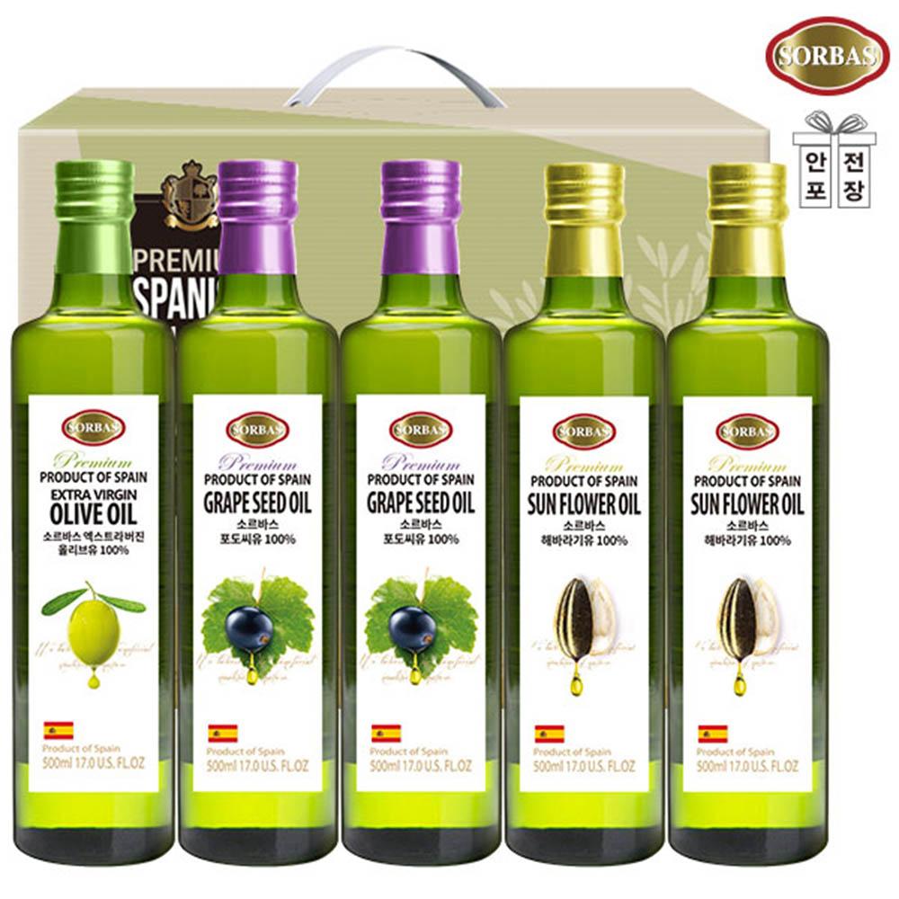 (스페인직수입)소르바스 올리브유 포도씨유2P 해바라기유2P(5종)