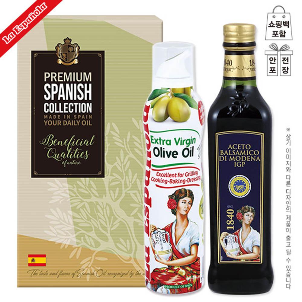 (스페인직수입)에스파뇰라 스프레이올리브유 발사믹식초(2종)