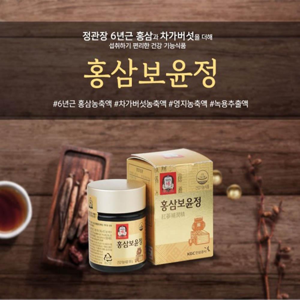 정관장 홍삼보윤정 100g x 1병