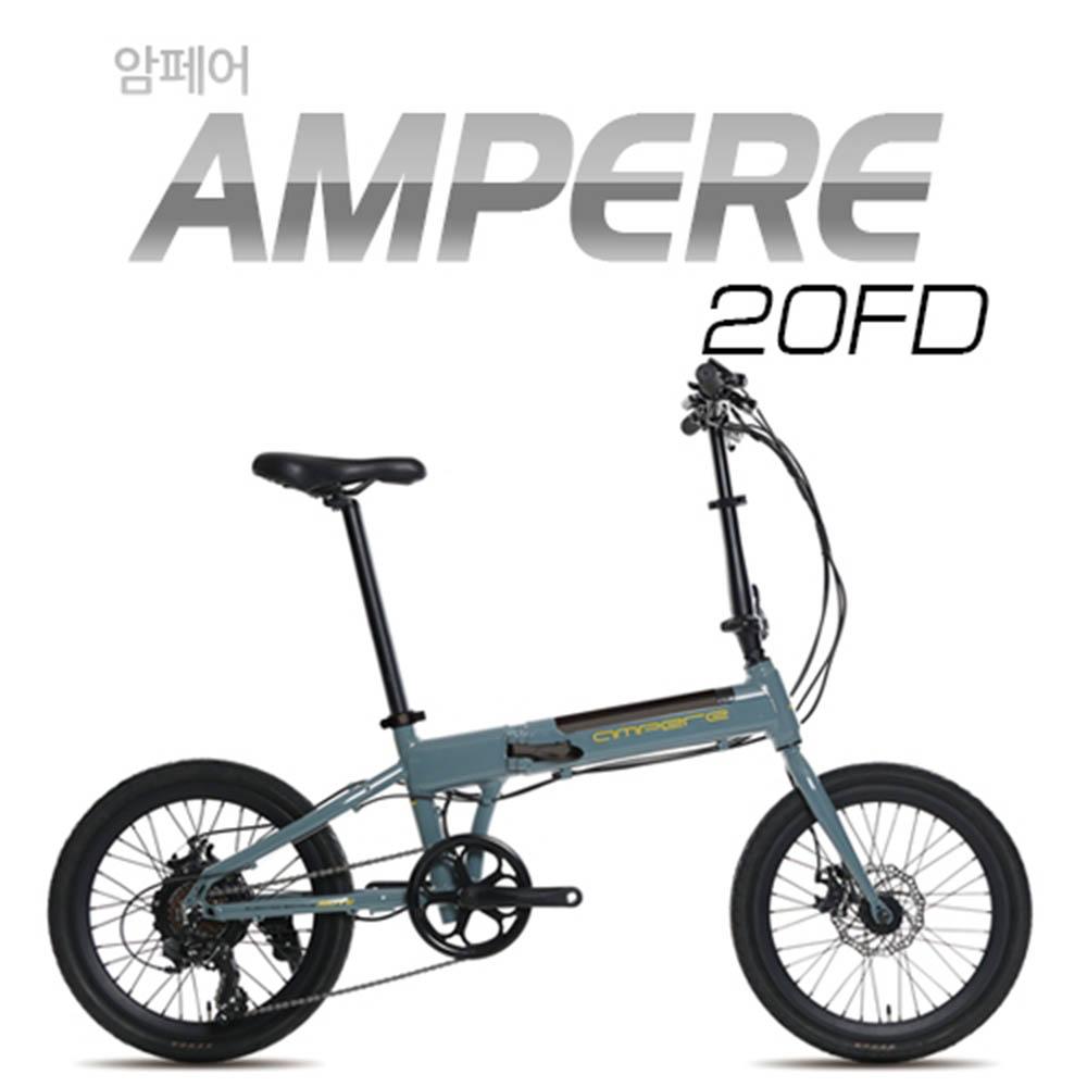 지오닉스 뮤트 E-BIKE 암페어 AMPERE 20FD 350W