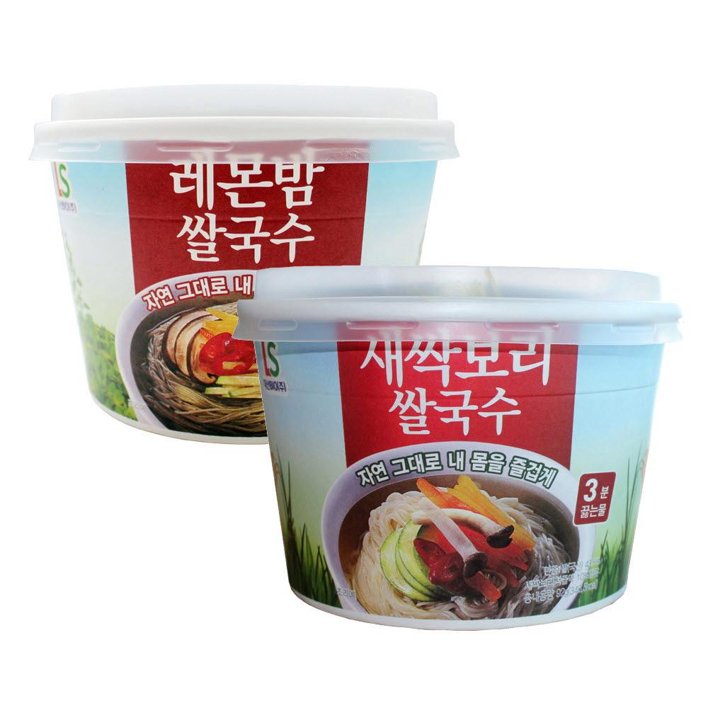 우리쌀로만든 새싹보리쌀국수5개+레몬밤쌀국수5개(1박스)