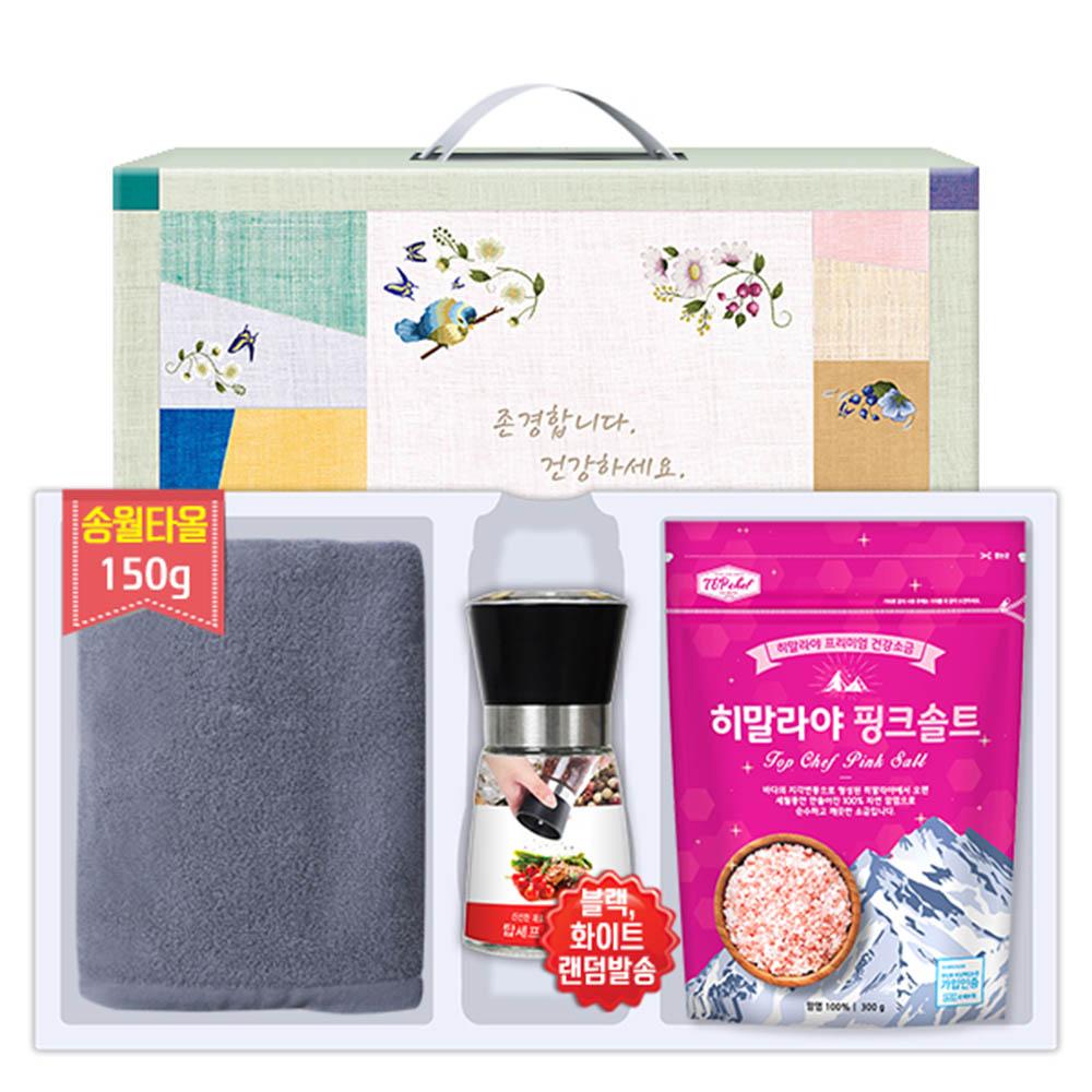 송월 타올150g 탑셰프양념그라인더 핑크솔트300리필(3종)트레이