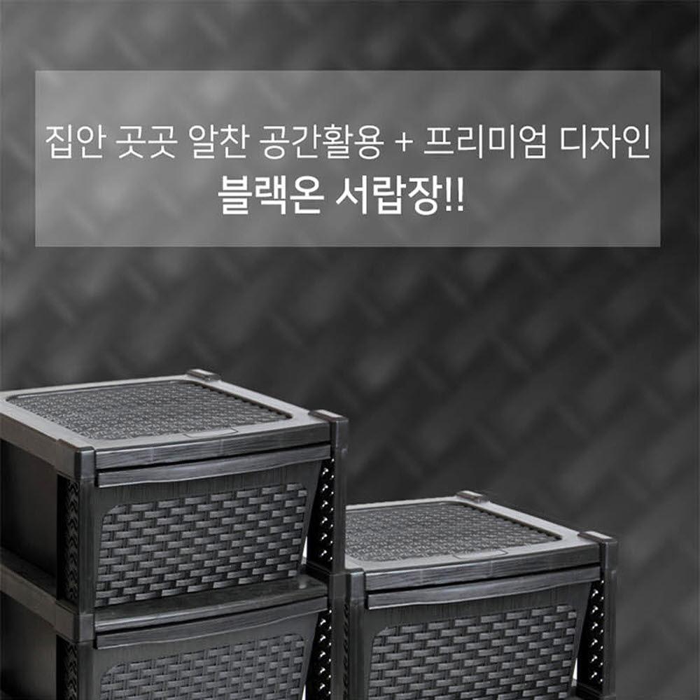 블랙온 2단서랍장