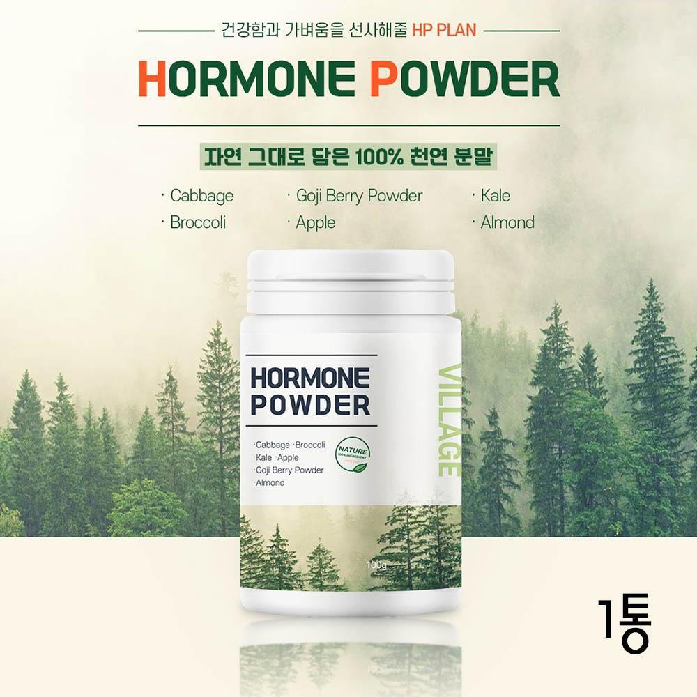 유기농마을 호르몬주스파우더 1통