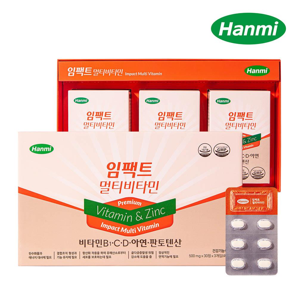[2020 추석] 한미 임팩트 멀티비타민(세트구성) 30정*3박스 3개월분