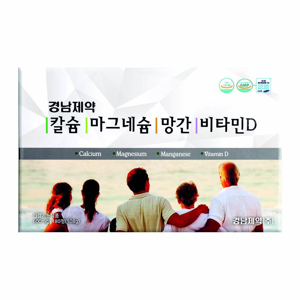 경남제약 칼슘마그네슘망간비타민D 600mg x 180정(3개월분)