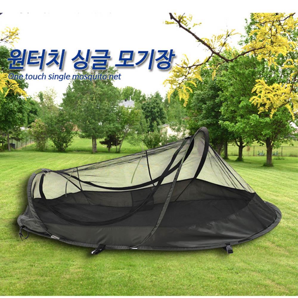 [모빌리에] 원터치 싱글 모기장 (캠핑/야외)