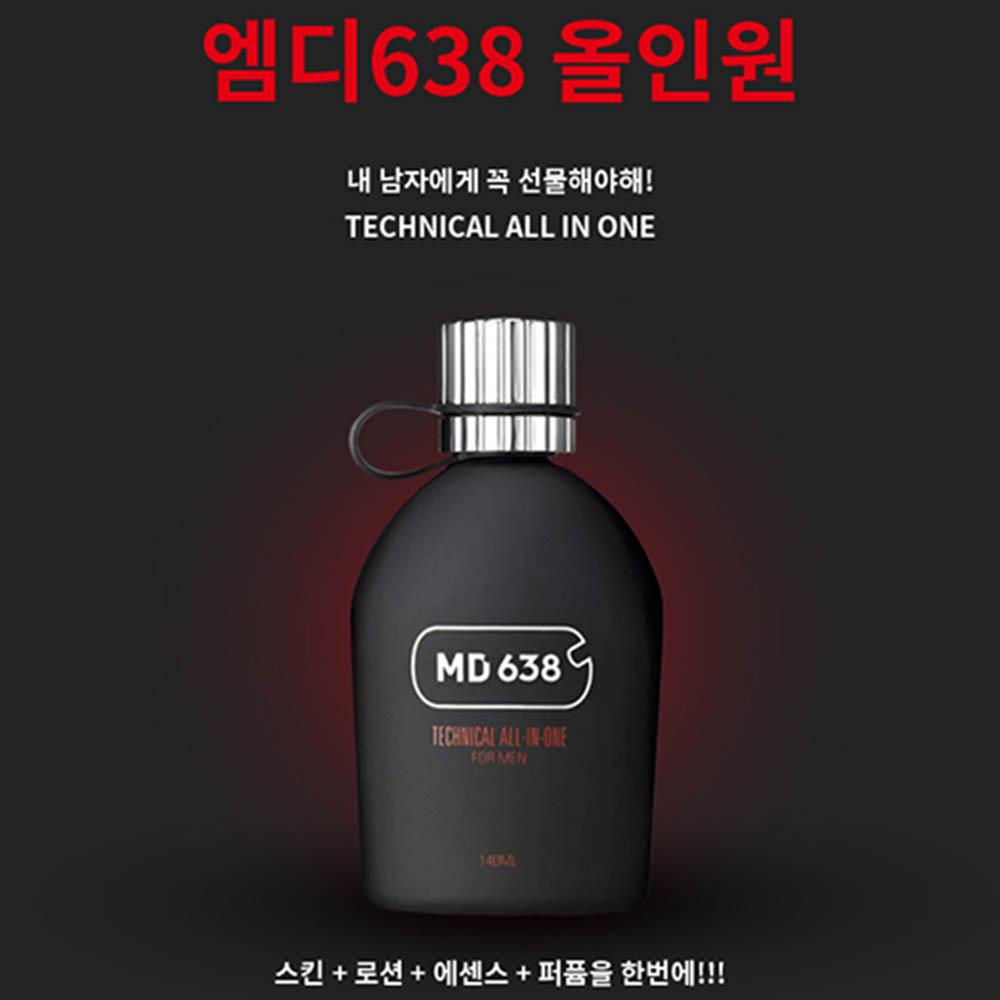 MD638 테크니컬 올인원 포맨 140ml