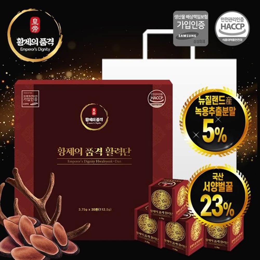 황제의품격 활력단 3.75g x 30환 (고급쇼핑백)