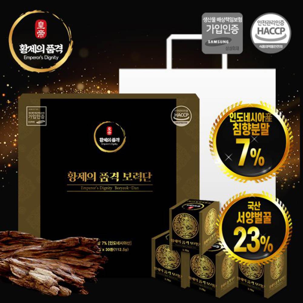 황제의품격 보력단 3.75g x 30환 (고급쇼핑백)