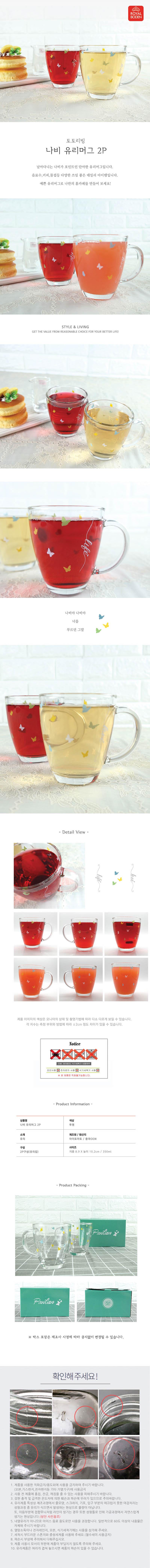 tomato04-d.jpg