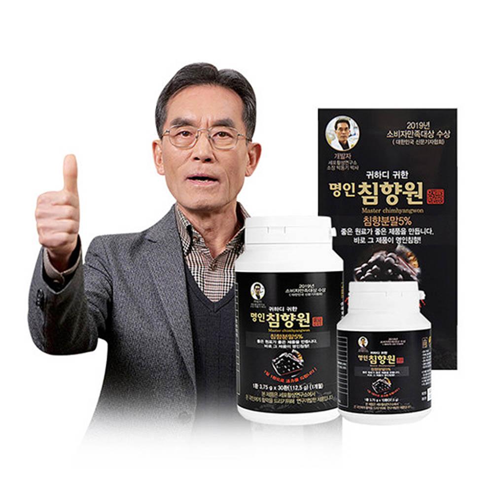 명인 침향원 침향단 3.75g X 60환(2개월분)