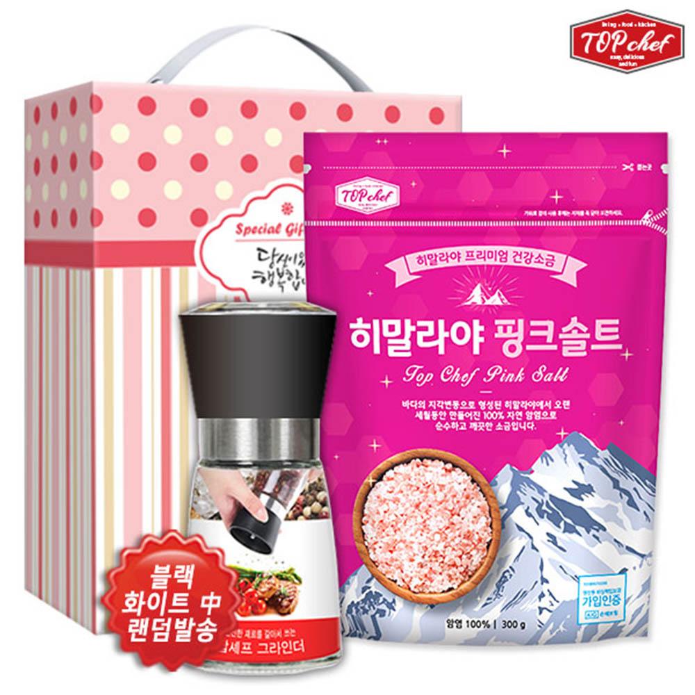탑셰프 양념그라인더 핑크솔트300리필(2종)종이케이스