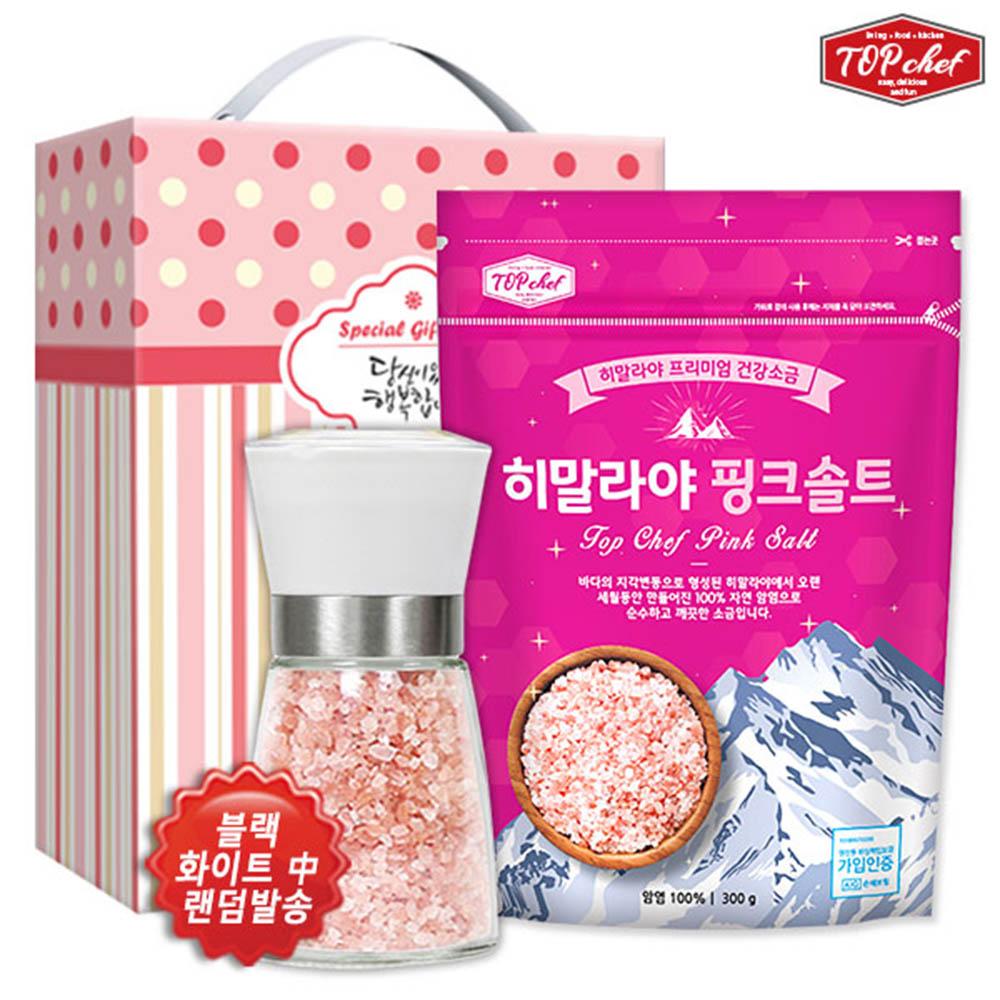 탑셰프 핑크솔트그라인더 핑크솔트300리필(2종)종이케이스