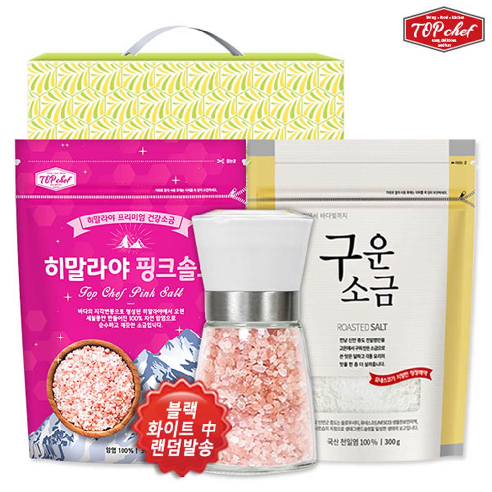 탑셰프 핑크솔트그라인더 핑크솔트300리필 구운소금300리필(3종)종이케이스