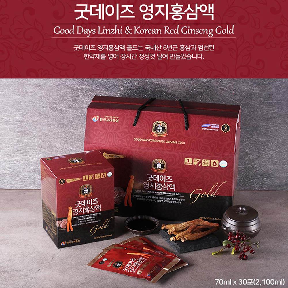 굿데이즈 영지홍삼액 70ml x 30포 (1달분)