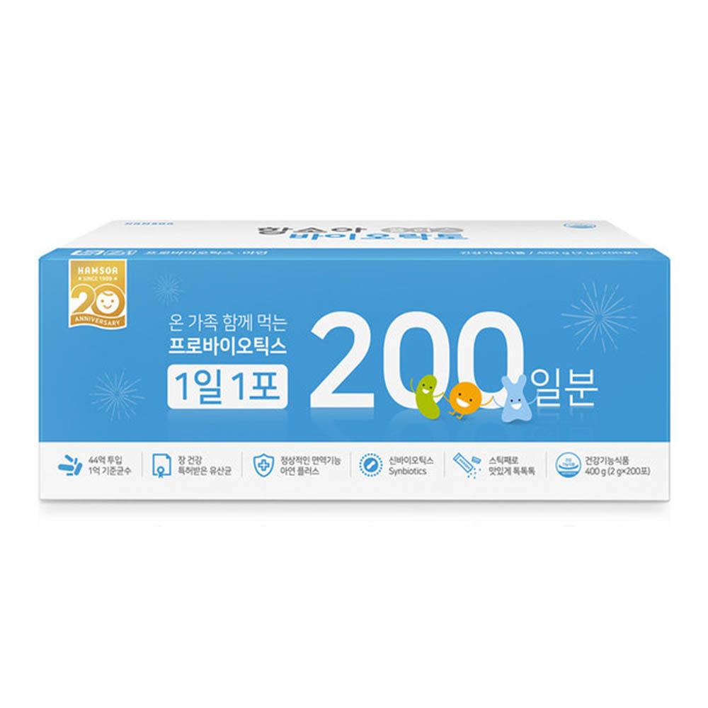 함소아 온가족 함께 먹는 바이오락토 플러스 2g X 200포