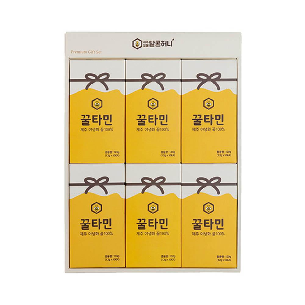 청정제주 벌꿀스틱 꿀타민선물세트(달콤허니4호)