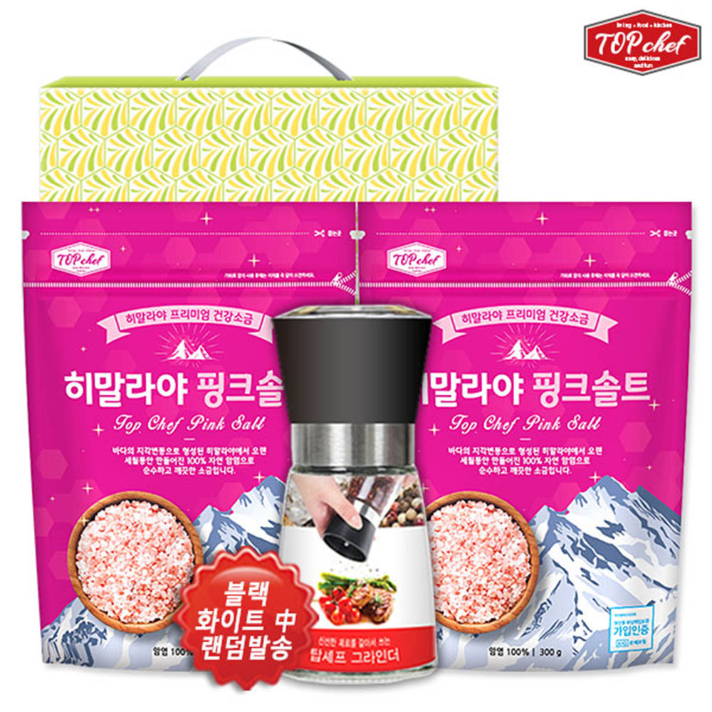 탑셰프 양념그라인더 핑크솔트300리필2P(3종)종이케이스