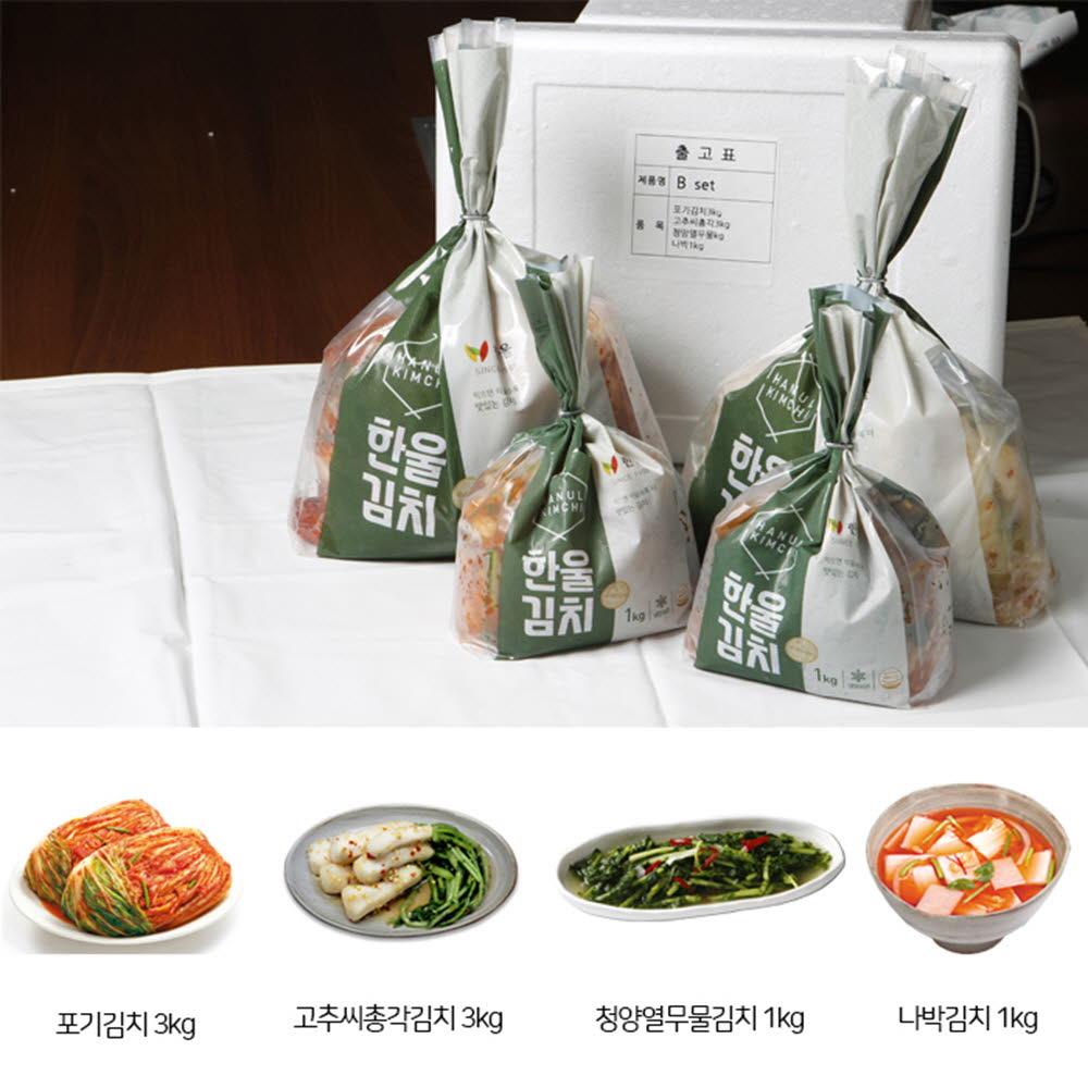 한울김치 우리농산물100% 한울 김치 세트 B(8kg)