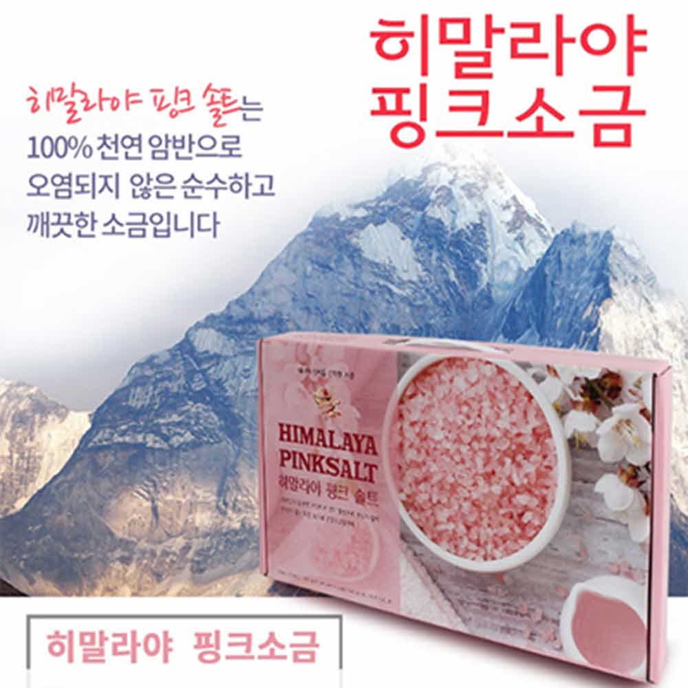 히말라야 핑크솔트3P