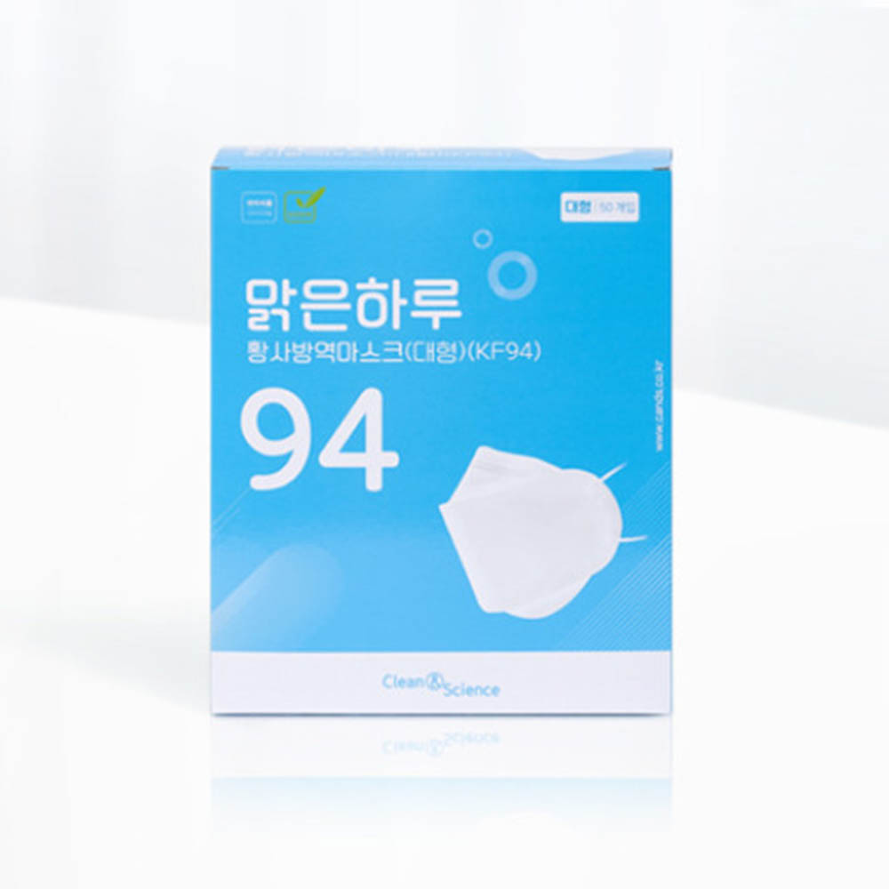 맑은하루 KF94 국내생산 황사 미세먼지 마스크 50매