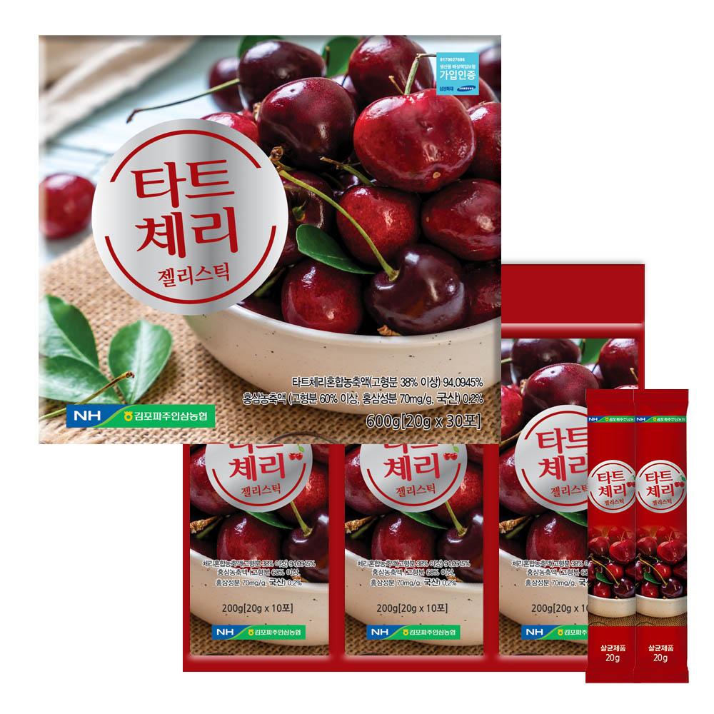 김포파주인삼농협 타트체리 젤리스틱 20g x 30포 (선물용포장지포함)