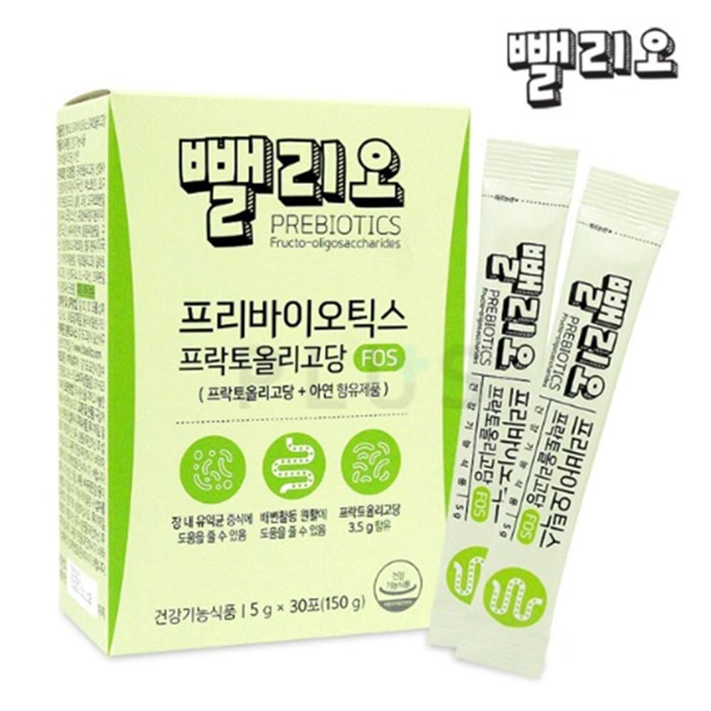 뺄리오 프리바이오틱스 프락토올리고당 (1개월분)