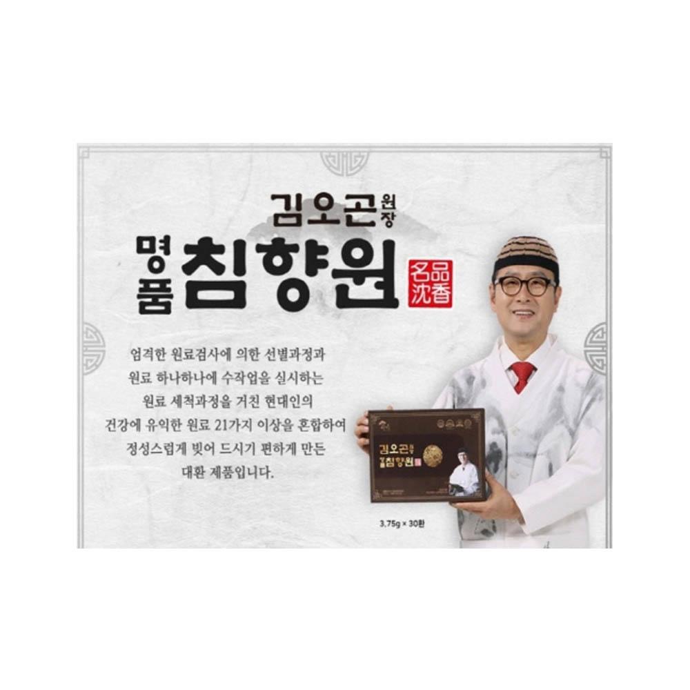 김오곤 명품침향원(3.75g X 30환)