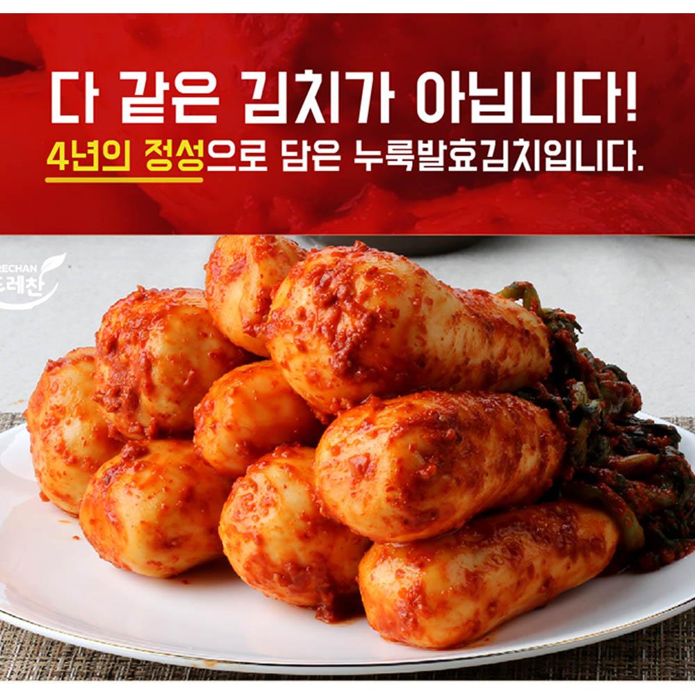 김치명인 뜨레찬 총각김치 3kg