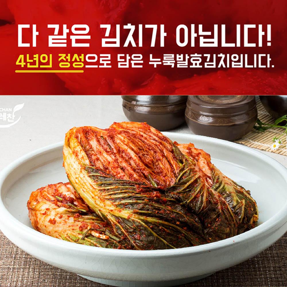 김치명인 뜨레찬 배추김치 5kg