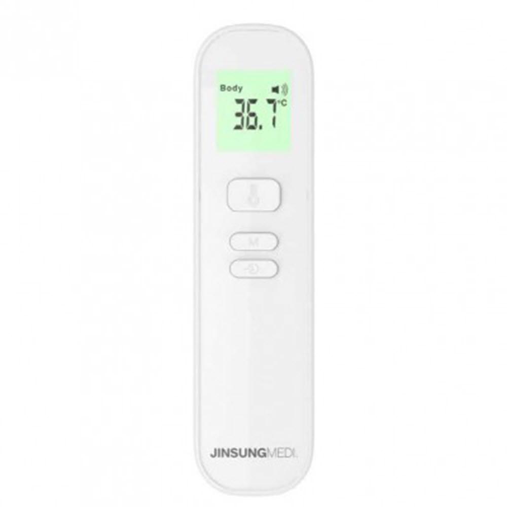 진성메디 프라나365 비접촉 체온계