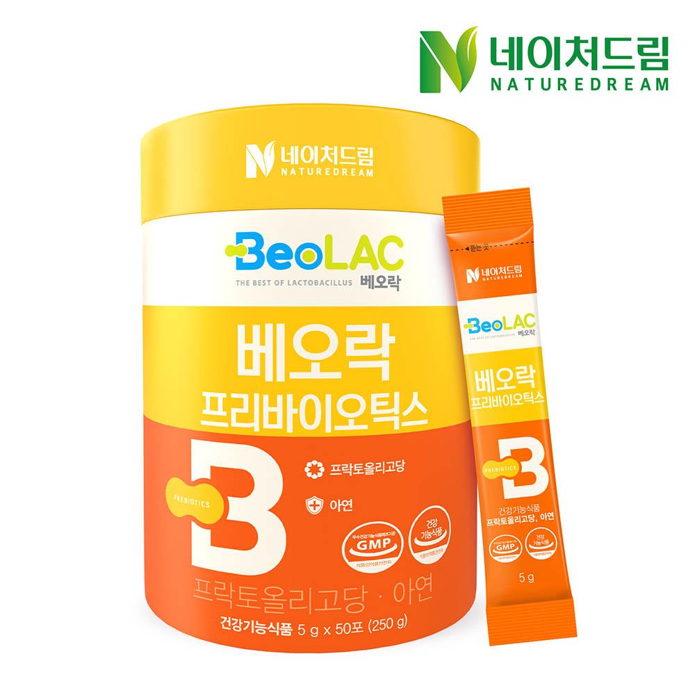 베오락 프리바이오틱스 2g*50포(100g*1통)