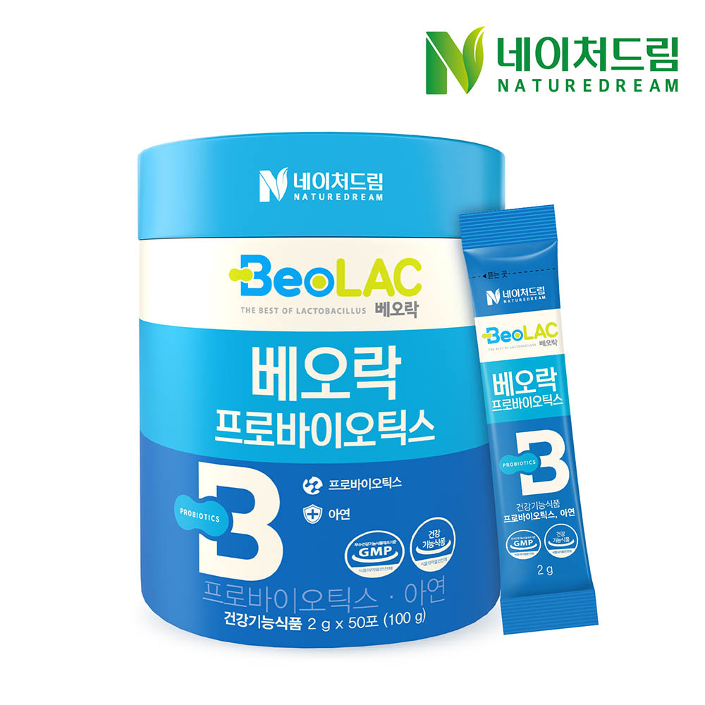베오락 프로바이오틱스 2g*50포(100g*1통)