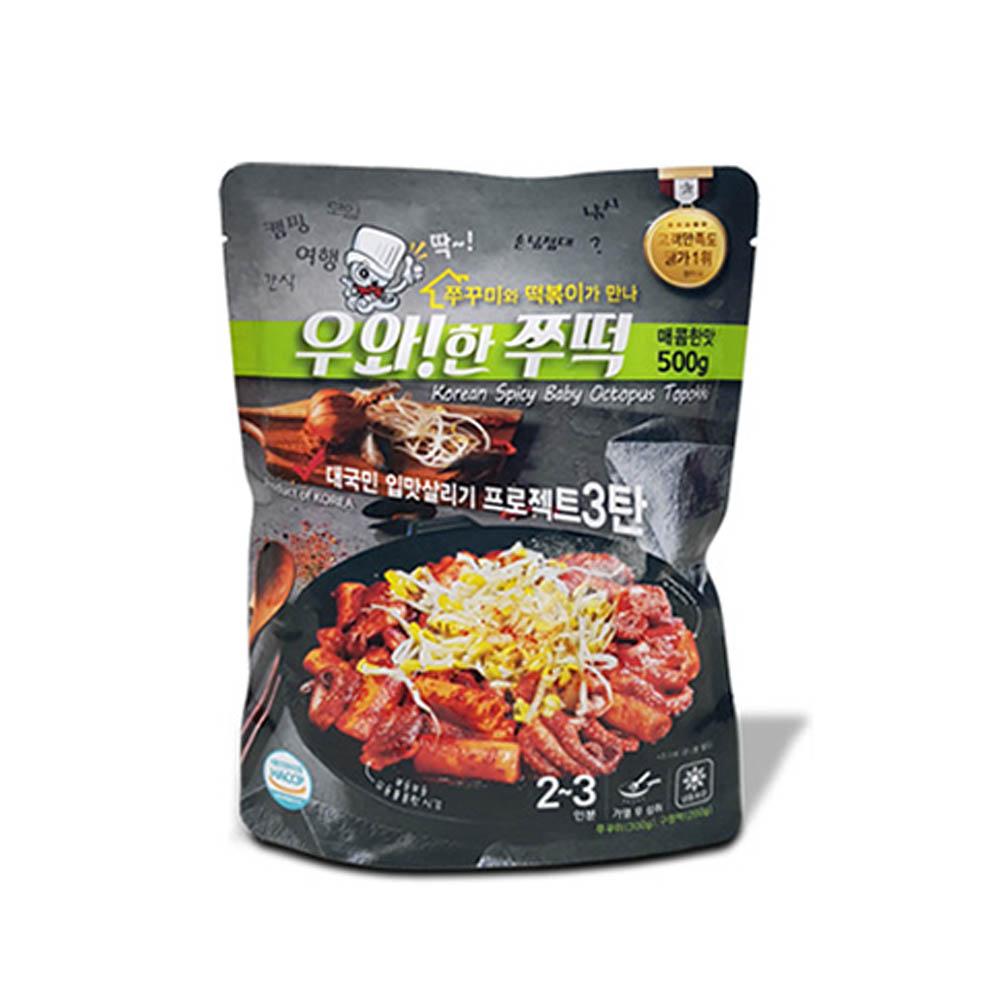 우와한 쭈꾸미 쭈떡 매콤한맛 (쭈꾸미300+구멍떡200)