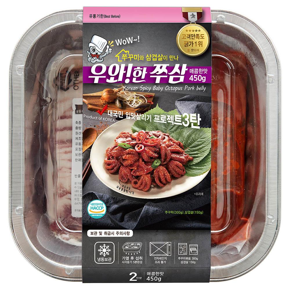 우와한 쭈꾸미 쭈삼 매콤한맛 (쭈꾸미300+삼겹살150)