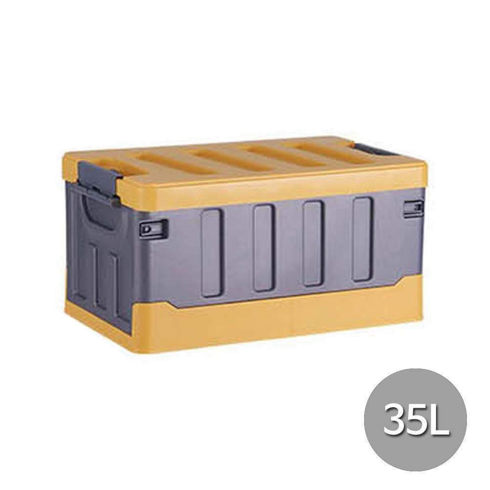 차량용 접이식 트렁크 정리함 캠핑 다용도 폴딩박스 하드케이스 소형 기본형 35L/ 옐로우,블랙 택1