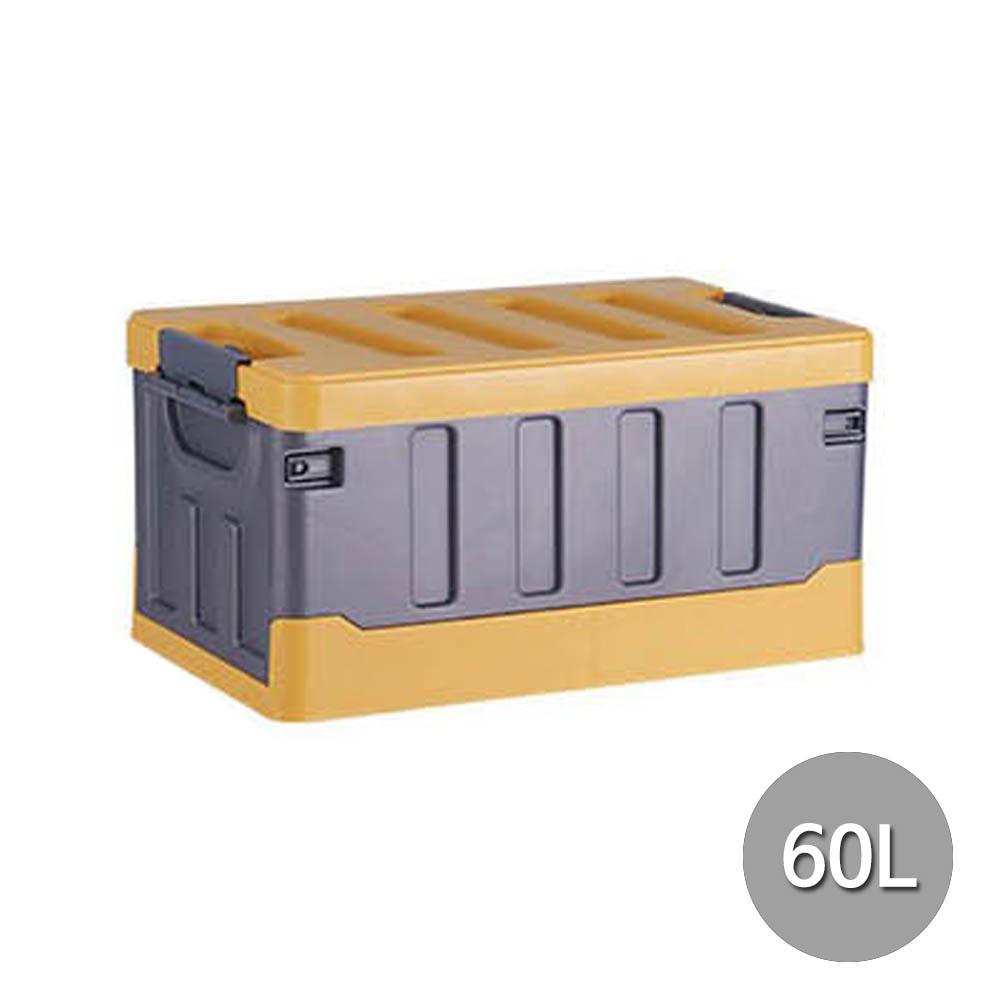 차량용 접이식 트렁크 정리함 캠핑 다용도 폴딩박스 하드케이스 대형 기본형 60L/ 옐로우,블랙 택1