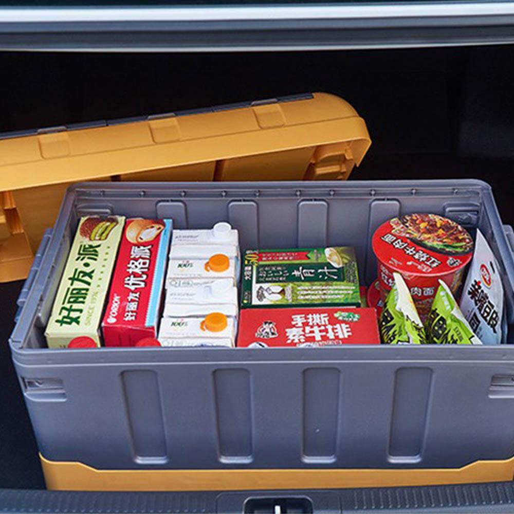 차량용 접이식 트렁크 정리함 캠핑 다용도 폴딩박스 하드케이스 볼륨형 73L/ 옐로우,블랙 택1