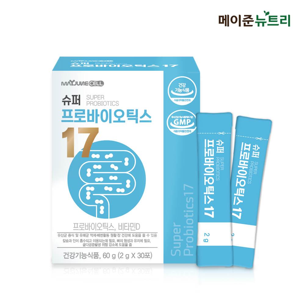 뉴트리 슈퍼 프로바이오틱스17 30포 1+1 2개월분
