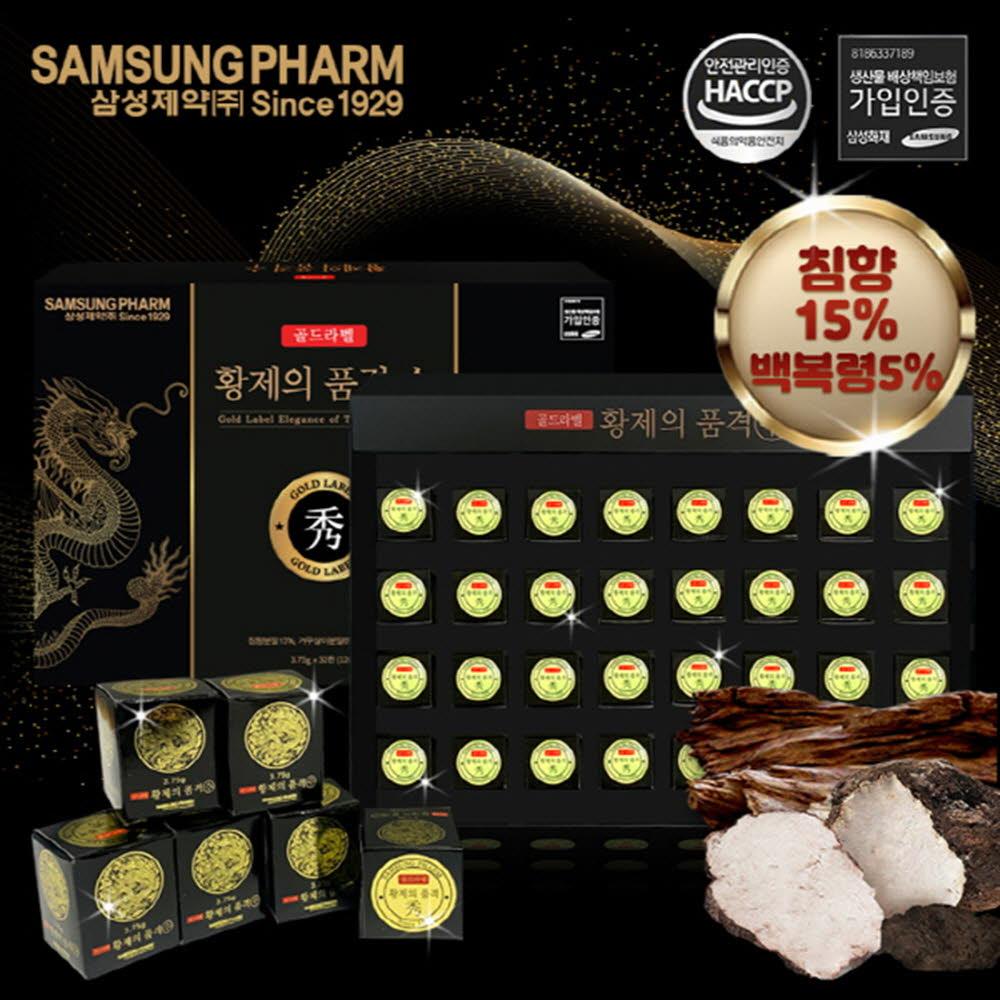 삼성제약 골드라벨 황제의품격 수 3.75g*32환 (침향 15%함유)