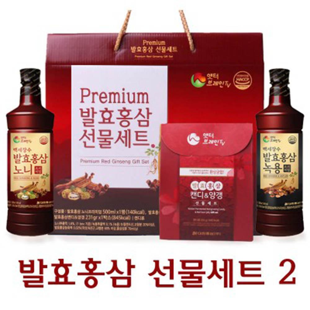 [대한홍삼] 발효홍삼 선물세트2