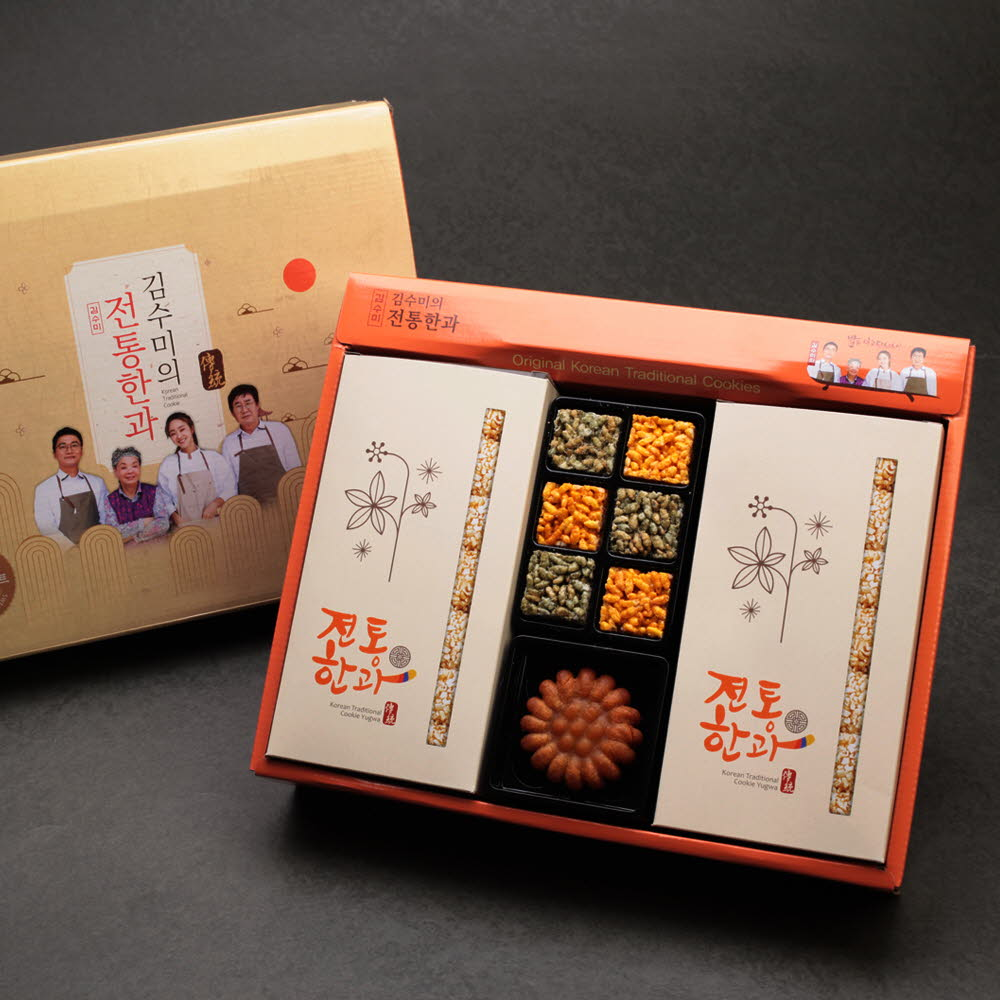 김수미의 밥은 먹고다니냐 전통한과