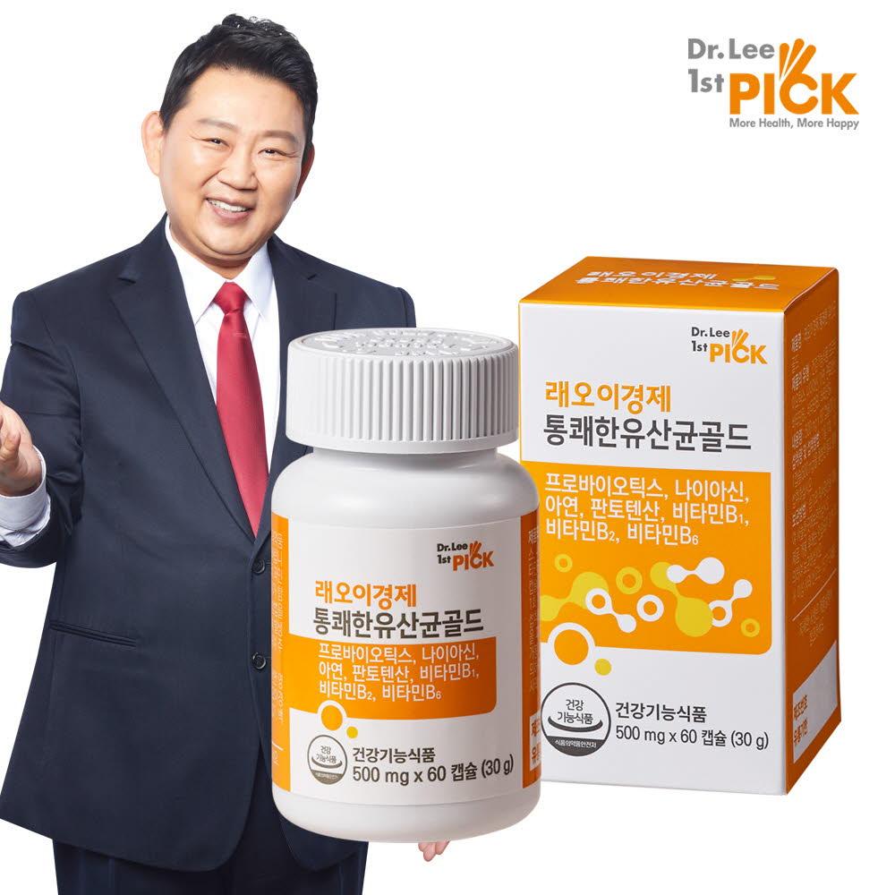 래오이경제 통쾌한 유산균 골드 500mg*60캡슐