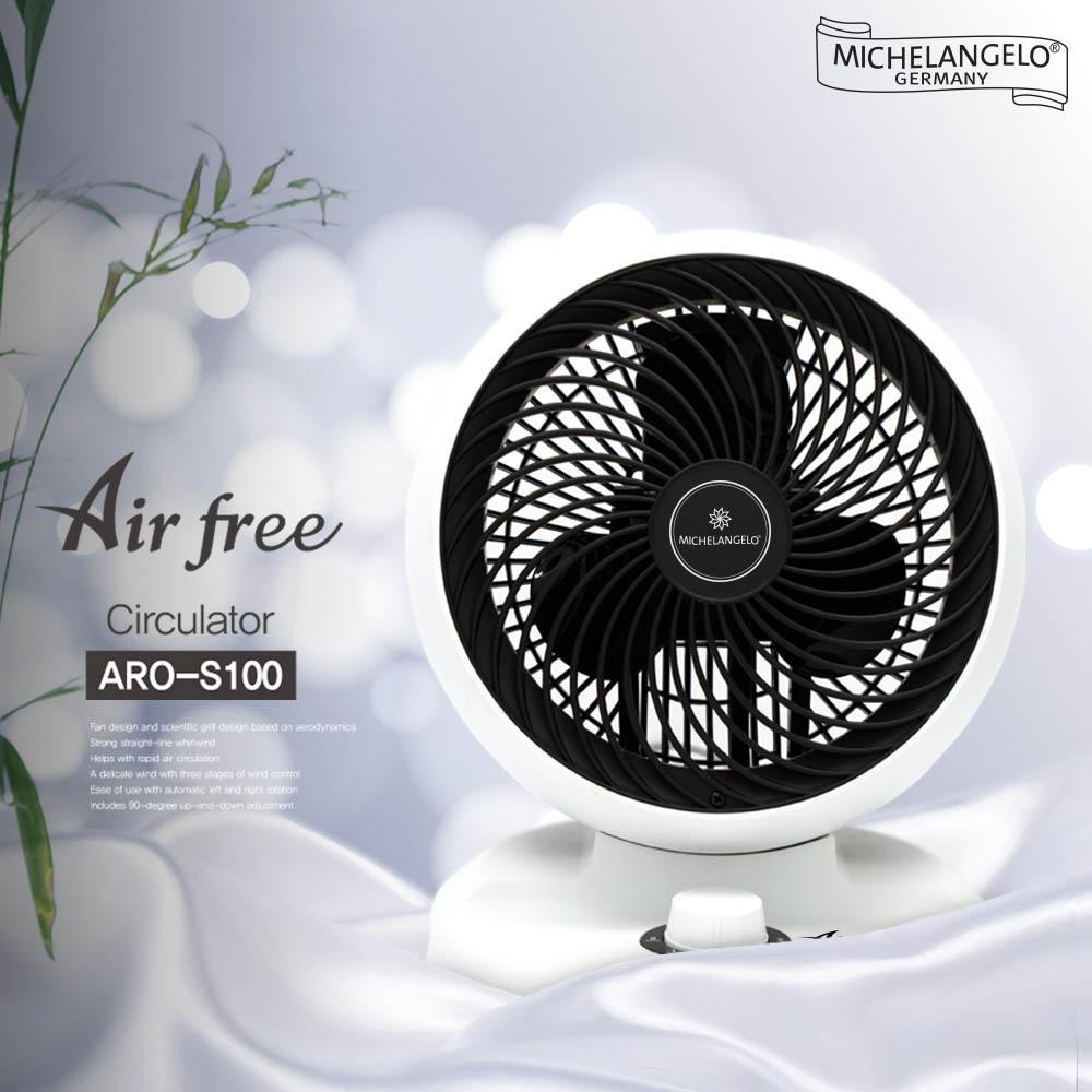 [미켈란젤로] Air-Free 써큘레이터 ARO-S100